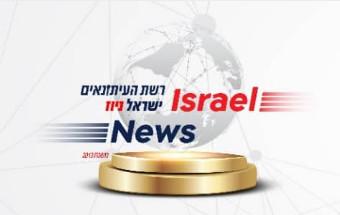 Bűnügyi nyomozás Izraelben a Kovid-al kapcsolatos csalások ügyében